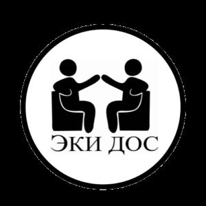 Логооо-300x300